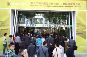 INTEX_Shanghai_2014