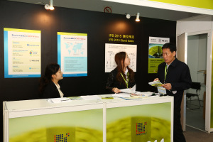 IPB_2014_INTEX_Shanghai_5