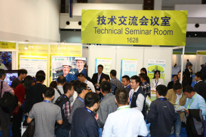 IPB_2014_INTEX_Shanghai_6
