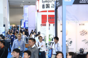 IPB_2014_Shanghai_INTEX_2