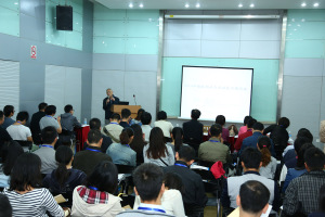 IPB_2014_Shanghai_INTEX_3
