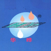 Wuxi_Hua_ao_Environmental_logo